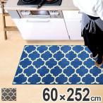キッチンマット 252 60ソファベッドの商品一覧家具インテリア