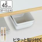 食器棚シート 綿製 約 45×160cm ワイド 抗菌 洗える 食器棚 シート 日本製 ( 滑り止めシート ずれにくい 滑り止め )