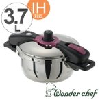 Wonder chef ワンダーシェフ 圧力鍋 魔法のクイック料理 22cm 3.7L IH対応 ( 送料無料 両手鍋 ガス火対応 レシピ本付き 調理器具 )