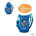 ハンディポーチ(ストラップ付) 水筒 部品 サーモス(thermos) FHO-600WFDS 専用 ミッキーマウス ( すいとう パーツ 水筒カバー )