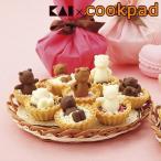 チョコレート型 シリコン製 抜き型 お風呂 クマ 18個取り ( チョコ型 立体 タルトカップ デコ タルト アレンジ )
