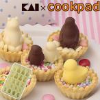 チョコレート型 シリコン製 抜き型 お風呂 ( お風呂でぷかぷか タルトカップ チョコ型 抜き型 お菓子作り )