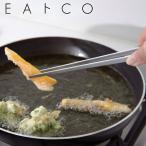 菜箸 EAトCO いいとこ Saibashi サイバシ ステンレス製 ( キッチンツール 菜ばし さいばし 調理用品 )