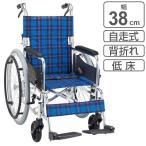 車いす 自走式 背折れタイプ 低床 座面幅38cm 非課税 ( 車椅子 車イス 介護 )