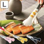 万能トング でかにゃんこトング 猫の手 日本製 ( 卓上トング キッチントング クッキングトング )