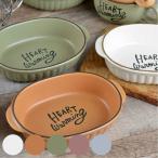 ショッピング皿 グラタン皿 オーバル 19cm 洋食器 ハートウォーミング 磁器製 ( 日本製 食洗機可 電子レンジ可 オーブン可 お皿 皿 手書き風 )