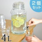 ドリンクサーバー 4L ガラス 蛇口付き 2個セット ( 梅酒 果実酒 ウォーターサーバー ガラス瓶 ガラス製 瓶 )