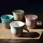 ショッピングマグカップ マグカップ ゆらりマグカップ 250ml 陶器製 美濃焼 ( 日本製 コップ マグ 手作り 職人 )