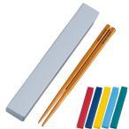 箸&箸箱セット 日本製 HAKOYA アメリカンビンテージ 18.0スクエア箸箱セット 18cm  ( 木製箸 お弁当用 弁当用箸 )