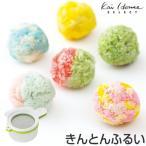 きんとんふるい 和菓子 日本製 ( 道具 練りきり 和菓子道具 )