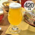 ビール グラス クラフトビヤーグラス 香り 420ml ( ビヤーグラス ガラス コップ )