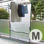 雨よけシート ベランダ便利シート 洗濯物カバー Mサイズ ( ベランダカーテン 雨除けカバー 目隠しシート 洗濯カバー 日よけ  )