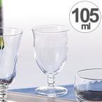 冷酒 グラス 吟醸酒 ガラス コップ 105ml ( お酒 ガラス食器 食器 )