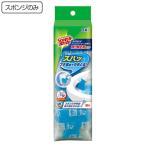 スコッチブライト 取替え式トイレクリーナー 洗剤付 取替え用 スポンジ ( トイレブラシ用 便器 フチ裏 尿石 )