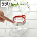保存容器 キーポット 角型 550ml ( 食品 プラスチック容器 調味料入れ )