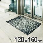 玄関マット Office & Decor Stonework 120×160cm ( 業務用 屋内 建物内 オ