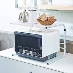 レンジ上ラック ファビエ 電子レンジラック 伸縮式 幅・高さ伸縮タイプ ( キッチン収納 レンジ上収納 収納棚 伸縮タイプ )