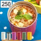Yahoo!リビングート ヤフー店保温弁当箱 スープジャー groove ステンレス 250ml 保冷保温 ( スープボトル ステンレス製 スープウォーマー )|新商品|08