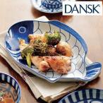 ダンスク DANSK スモールフィッシュプラター アラベスク 洋食器 ( 北欧 食器 オーブン対応 電子レンジ対応 食洗機対応 )