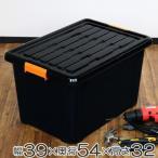 Yahoo!リビングート ヤフー店収納ボックス タフコン TCー54-32 幅39×奥行54×高さ31cm 頑丈箱 収納ケース フタ付き ( 収納 ボックス 工具箱 ケース 頑丈 丈夫 BOX )|新商品|11