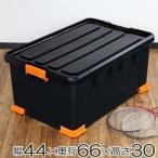 Yahoo!リビングート ヤフー店収納ボックス タフコンプラス TCPー66-30 幅44×奥行66×高さ30cm 収納ケース フタ付き ( 収納 ボックス 工具箱 ケース 頑丈 丈夫 BOX )|新商品|11