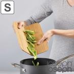Joseph Joseph ジョゼフジョゼフ 折りたためるまな板 チョップ2ポット バンブー スモール ( カッティングボード まな板シート 調理器具 )