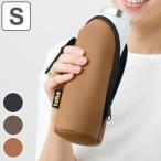 Yahoo!リビングート ヤフー店水筒 カバー ボトルカバー Sサイズ tone トーン レザリー フェイクレザー ( ケース ボトル ペットボトルホルダー )|新商品|09