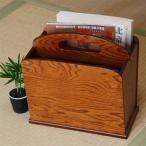 マガジンラック 木製 あおい けやき風 日本製 幅31.5cm ( 本立て ブックラック ブックスタンド )