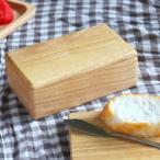 バターケース 木製 ラバーウッド warms ( バター 保存 容器 )