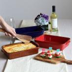 ラザニア皿 28cm 洋食器 スクエア ギャザー ( 大皿 陶器 電子レンジ オーブン )