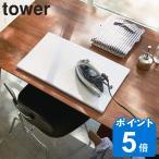 アイロン台の最もシンプルなカタチです。持ち運びに便利で、卓上でアイロン掛けできる四角い形状です。【商...