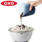 OXO オクソー シリコンメジャーカップ 小 300ml 計量カップ ( 計量器具 電子レンジ対応 食洗機対応 )