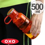 Yahoo!リビングート ヤフー店OXO オクソー 水筒 ウォーターボトル アドバンスボトルミニ 500ml ( ボトル クリアボトル ドリンクボトル  )|新商品|10