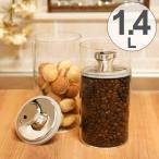 密閉性が高く食品保存に最適なガラス製の保存容器
