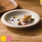 プレート皿 13cm フレデリック 洋食器 レオ・レオニ ( 皿 小皿 器 陶磁器 電子レンジ対応 食洗機対応 )
