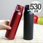 水筒 軽量ワンタッチマグ プレジール 530ml ( すいとう ボトル マグボトル )
