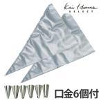 絞り袋 口金 6個付 ( 生クリーム 袋 袋 デコレーション 製菓道具 製菓 )