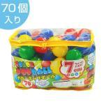 カラーボール カラーポップボール 7cm 70個入 カラフル ( ボールプール用 おもちゃ ボール 玩具 ボールハウス )