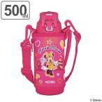 子供用水筒 サーモス 真空断熱スポーツボトル ミニーマウス ステンレスボトル 500ml FFZ-502FDS ( 子供 ステンレス 直飲み )
