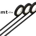 マスキングテープ スリム mt slim J マットブラック 幅6mm ( マスキング テープ マステ )