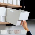 キッチン収納ケース 吊り戸棚ボックスワイド 幅24cm ( 収納ボックス 整理ケース 取っ手付き )