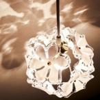 ショッピングペンダントライト ペンダントライト 1灯 ブーケ 球形 天井照明 LED対応 ( 照明 照明器具 おしゃれ )