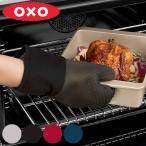 OXO オクソー シリコン オーブンミット ( 鍋つかみ ミトン キッチンミトン )