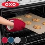 OXO オクソー 鍋敷き ミトン シリコン ポットホルダー ( 鍋つかみ 鍋敷き キッチンミトン )
