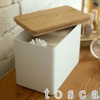 コットンケース tosca トスカ ( コットン 収納 洗面用品 )