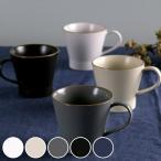 マグカップ 350ml エッジライン 陶器 食器 ( 食洗機対応 電子レンジ対応 マグ コップ カップ )