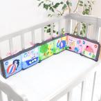 ミニガード クッション ミニ ベッドガード 赤ちゃん おもちゃ 音の出るおもちゃ 安全グッズ ( ガード ベビーベッド 柵 取り付け 歯固め )