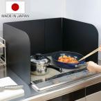 レンジガード 伸縮式 3面タイプ フッ素加工コーティング システムキッチンガード ( コンロガード コンロカバー 油はね ガード おすすめ )
