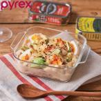 グラタン皿 一人用 17cm パイレックス Pyrex スクエア 耐熱ガラス オーブンウェア ディッシュ 皿 食器 ( 耐熱 ガラス 角型 ラザニア グラタン 製菓 )