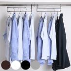 ハンガー 収納 衣類収納アップハンガー 2本組 ( 衣類ハンガー ハンガーラック コート収納 段違い クローゼット 押入れ アイデア )